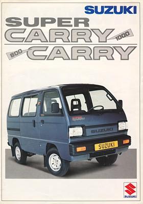 Suzuki Carry Folders